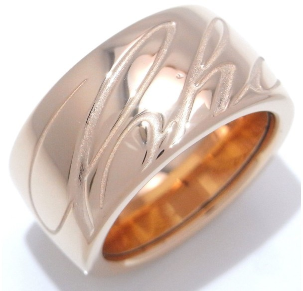 Chopard Chopard 750 Rose Gold Chopardissimo Ring Size 6.25