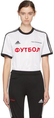 Gosha Rubchinskiy White adidas Originals Edition T-Shirt $155 thestylecure.com