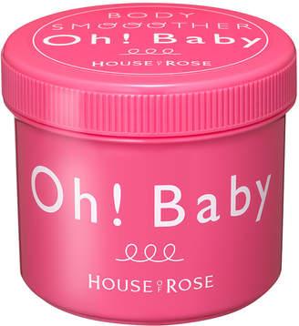 House of Rose (ハウス オブ ローゼ) - [ハウス オブ ローゼ]ボディ スムーザーN