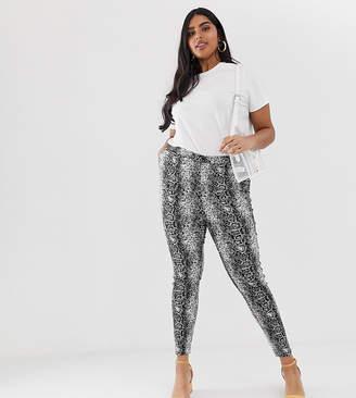 New Look Plus Curve slim leg pants in animal print