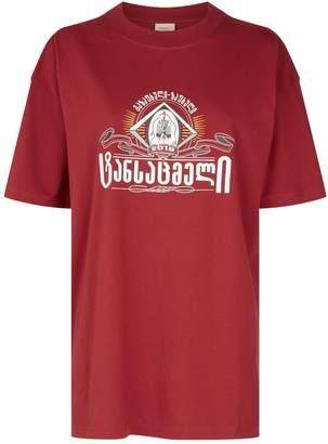 Vetements Secret Society T-Shirt