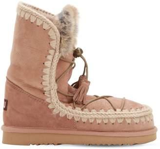 Mou 20mm Eskimo Rabbit Fur Lace-Up Boots