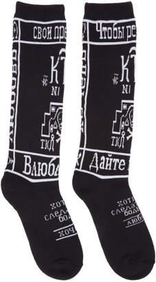 Kokon To Zai Black Church Print Socks