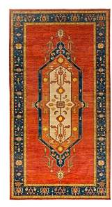 Adina Collection Oriental Rug, 7'3 x 13'...