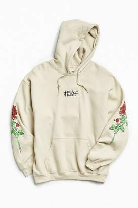 Urban Outfitters Floral Days Hoodie Sweatshirt $54 thestylecure.com