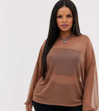 Rokoko Plus oversized mesh hoodie
