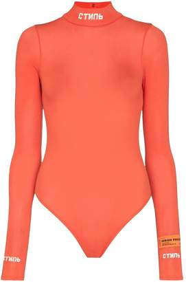 Heron Preston CTNMB embroidered bodysuit