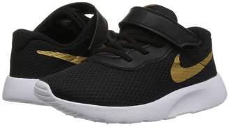 Nike Tanjun Kids Shoes