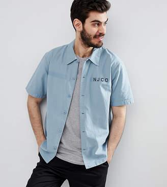 Nudie Jeans Short Sleeve Svante Army Shirt