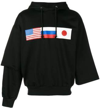 Gosha Rubchinskiy asymmetric flag print hoodie