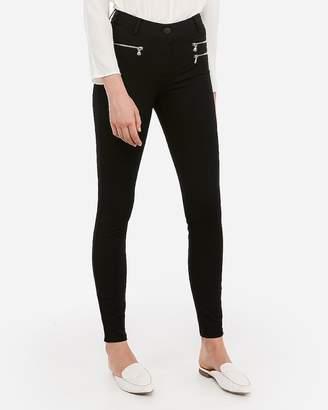 Express High Waisted Zip Detail Leggings