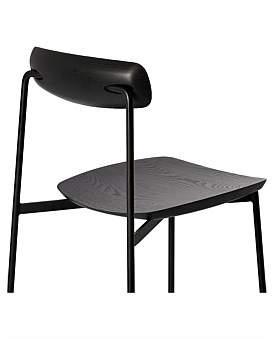 SIA Nau Chair