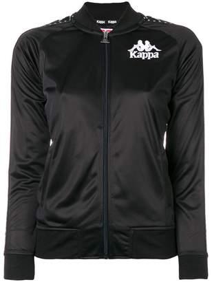 Kappa sporty zipped jacket