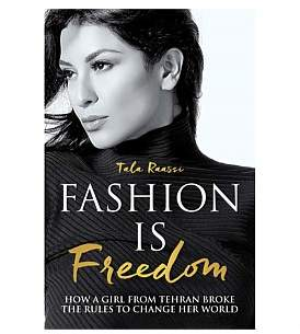 Simon & Schuster Fashion Is Freedom