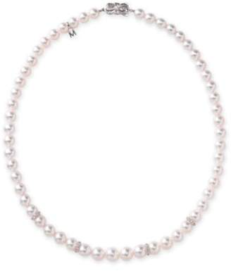 Mikimoto Diamond & Pearl Necklace