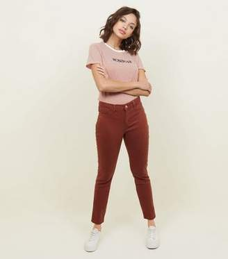 4e64d55fb7f0dc New Look Brown Jeans For Women - ShopStyle Australia