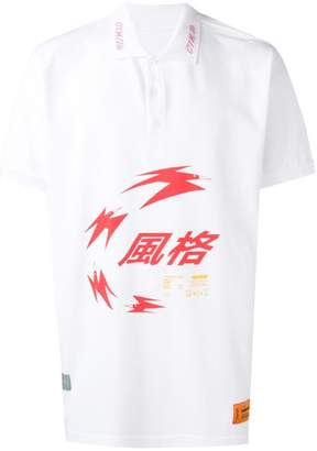 Heron Preston graphic print polo shirt