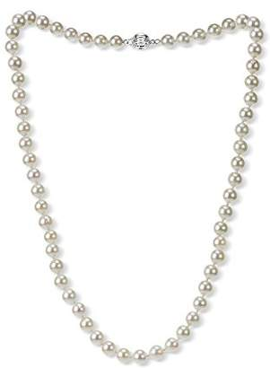 18k Gold 6.5-7mm AAAA Hand-Picked Japanese Akoya Cultured Pearl Ball Clasp Necklace
