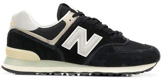 New Balance mesh-panelled sneakers