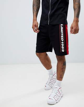 Asos Design Oversized Shorts With Mesh Side Stripe And Unlimited Print