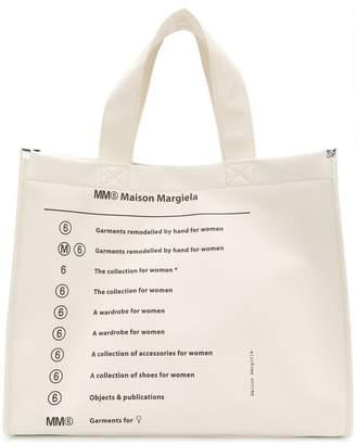 MM6 MAISON MARGIELA (エムエム6 メゾン マルジェラ) - Mm6 Maison Margiela ロゴ トートバッグ