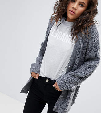 Asos Tall DESIGN Tall oversize cardigan in chunky rib with buttons