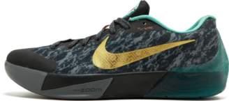 Nike KD Trey 5 II CH Pack - Cool Grey/Metallic Gold