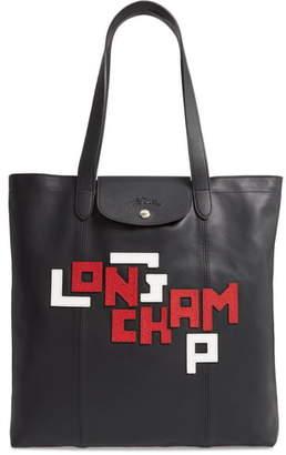 Longchamp Large Le Pliage Logo Leather Tote