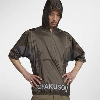 Nike Gyakusou Men's Short Sleeve Packable Jacket