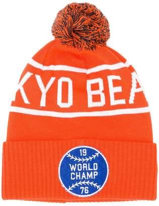Mens Orange Knit Cap - ShopStyle e21d71430c18