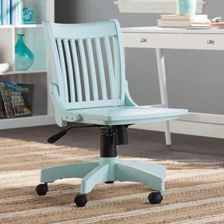 Beachcrest Home Gravely Armless Bankers Chair