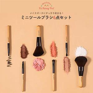 Kobe Lettuce (神戸レタス) - ミニツールブラシセット