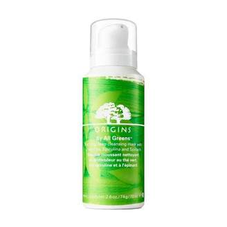 By All Greens Foaming Deep Cleansing Mask with Green Tea, Spirulina and Spinach