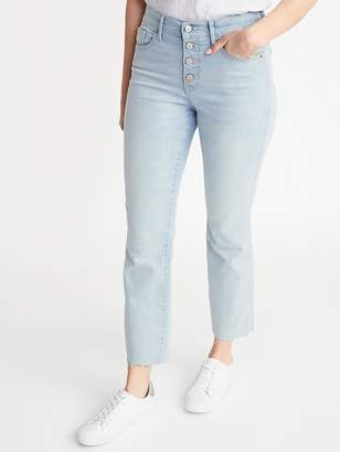 Old Navy High-Rise Secret-Slim Button-Fly Flare Ankle Rockstar Jeans for Women
