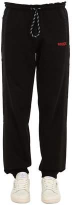 adidas By Alexander Wang Logo Techno & Cotton Sweatpants
