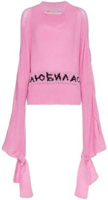 Natasha Zinko slogan intarsia long sleeve cashmere sweater