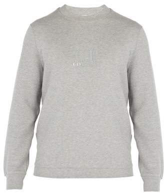 C.P. Company Logo Crew Neck Sweatshirt - Mens - Grey