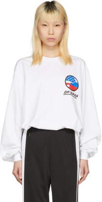 Gosha Rubchinskiy White Oversized DJ T-Shirt