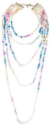 Chanel Multicolor Faux Pearl CC Necklace