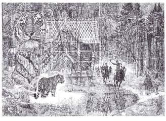 Lee Jane McCracken - Shh It's a Tiger Limited Edition Framed Print