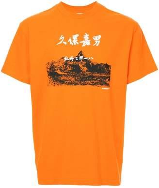 Yoshio Kubo Yoshiokubo printed round neck T-shirt