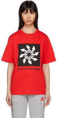 Gosha Rubchinskiy Red Arrows T-Shirt
