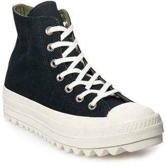 cc4113f25380 at Kohl s · Converse Women s Chuck Taylor All Star Lift Ripple High Top  Shoes