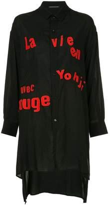 Yohji Yamamoto oversized contrast patch shirt