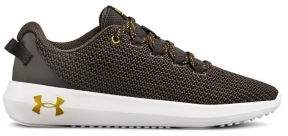 Under Armour Ripple Lifestyle Sneakers