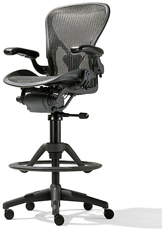 Design Within Reach Aeron® Work Stool with PostureFit®