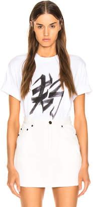 Vetements Dog Chinese Zodiac T Shirt in White | FWRD