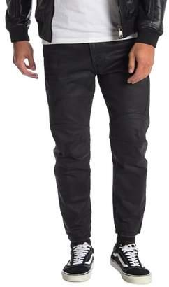 Diesel Blanck Slim Skinny Coated Jeans