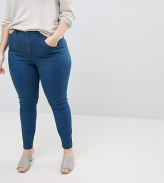 Asos DESIGN Curve Ridley high waist skinny jeans with gia styling in freddie dark blue wash