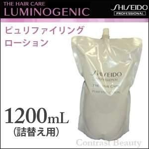 Shiseido (資生堂) - 資生堂 ルミノジェニック ピュリファイングローション 1200ml(レフィル)